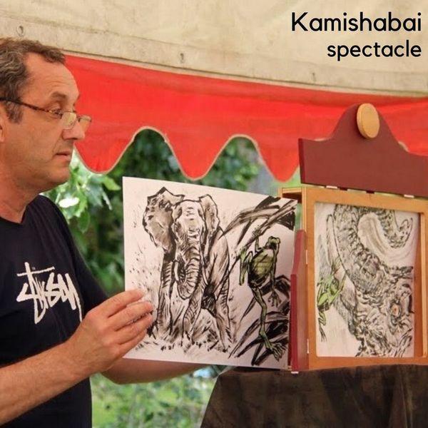 Kamishabai