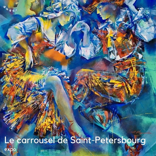 Le carrousel de Saint-Petersbourg